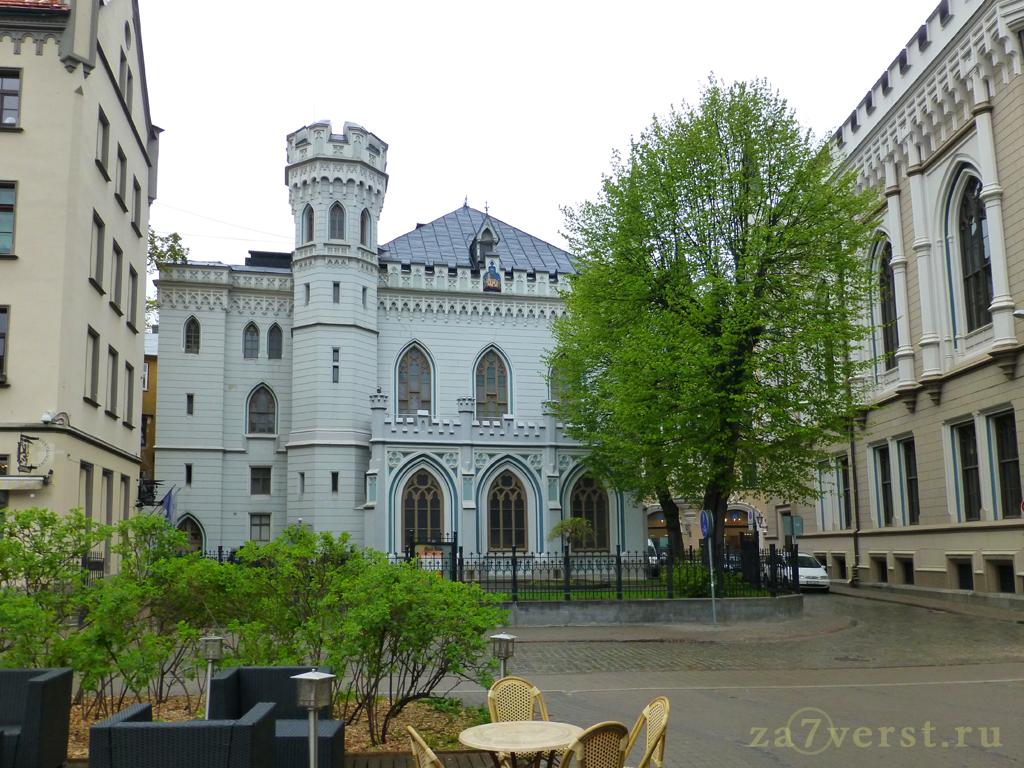 Здание Гильдии, Рига, Латвия