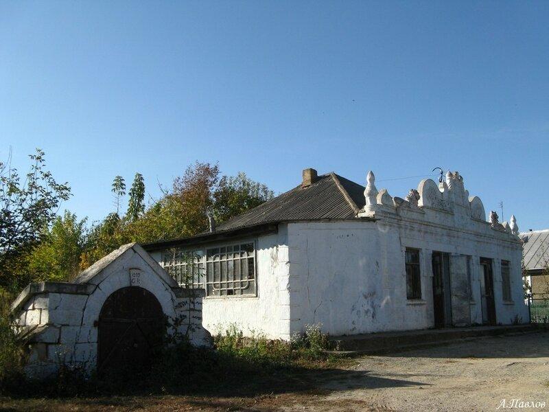 Село Рудь - 1929 (2).JPG