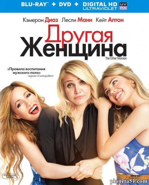 Другая женщина / The Other Woman (2014/BDRip/HDRip)