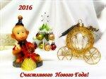 Рождество и Новый год 2016