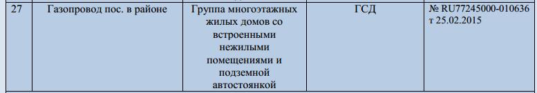 0_11629c_20788dc5_orig.png