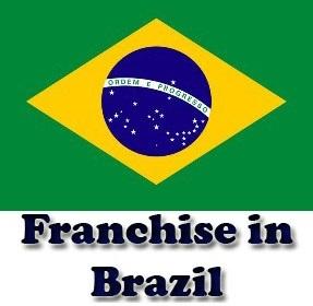 Каталог франшиз Бразилии