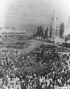 Столетие Бородинской битвы 1912