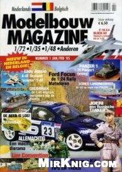 Журнал Modelbouw Magazine №1