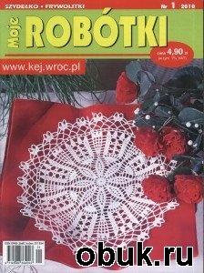 Журнал Moje Robotki №1-12 2010