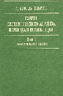 Книга Теория синтаксического анализа, перевода и компиляции, том 1