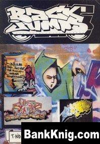 Книга Backjumps №1 (граффити) pdf