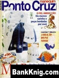 Журнал Manequim ponto cruz 01 - 1997 jpg 47,04Мб скачать книгу бесплатно