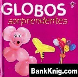 Книга Globos Sorprendentes jpg 12,86Мб