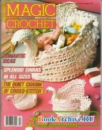 Книга Magic Crochet №52-57 1988.