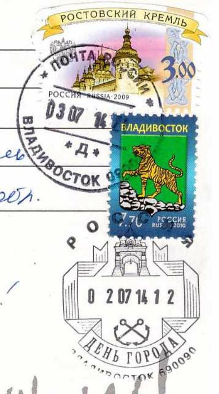 from kiskanik (lj) - Vladivostok, RUSSIA
