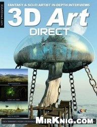 Журнал 3D Art Direct April 2015