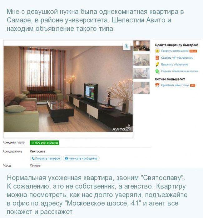 2769557a839d7 Аренд Арендович лохотронObobrali.ru | Obobrali.ru