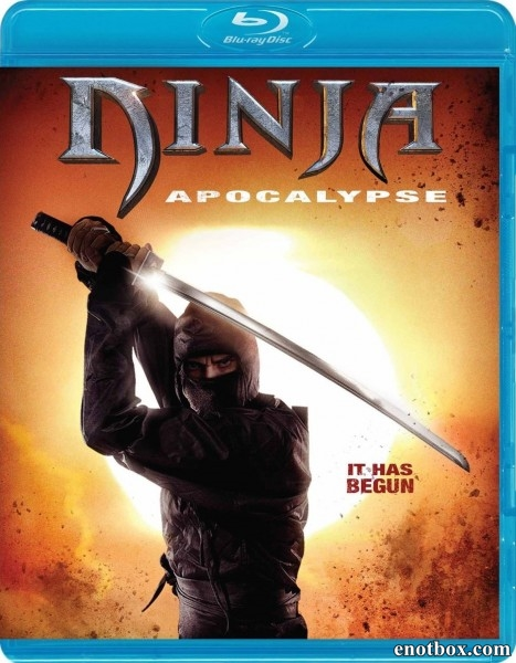 Ниндзя Апокалипсиса / Ninja Apocalypse (2014/BDRip/HDRip)
