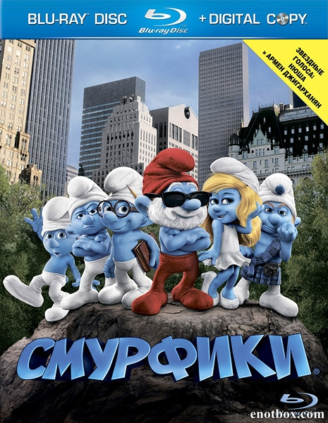 Смурфики / The Smurfs (2011/BDRip/HDRip)