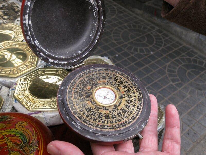 Китайский компас, рынок Паньцзяюань, Пекин