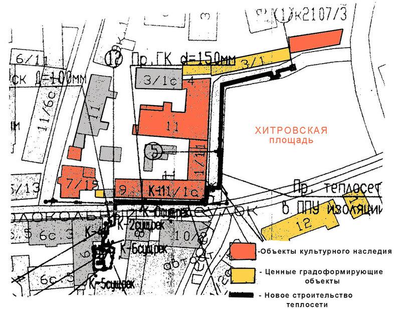 Фрагмент плана нового строительства теплосети
