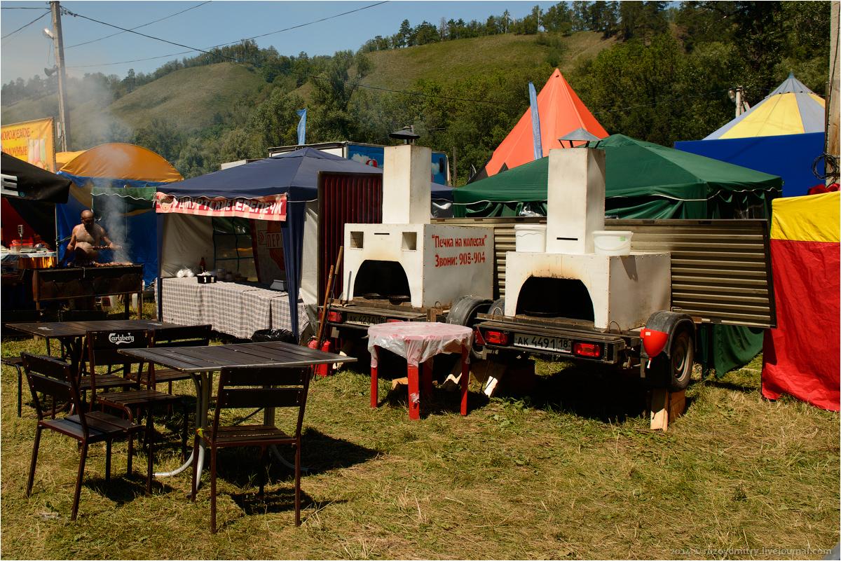 Грушинский фестиваль 2014