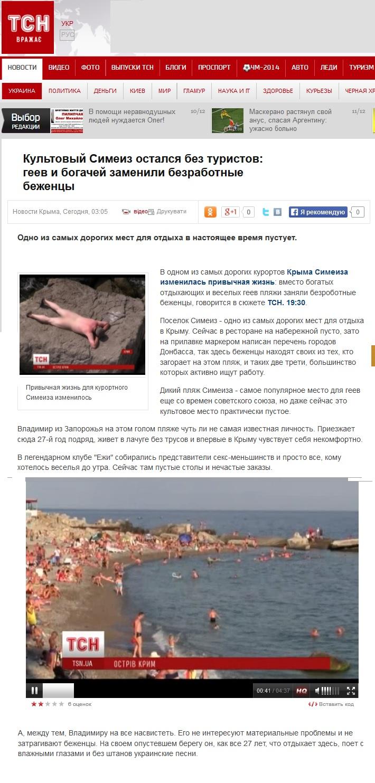 военные курсанты геи знакомство в москве