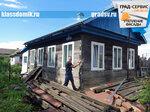 Unipan, Изопинк, частный дом Новоникольск
