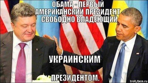 Обама - первый американский президент, свободно владеющий украинским президентом