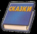 School Supplies #2 (203).png