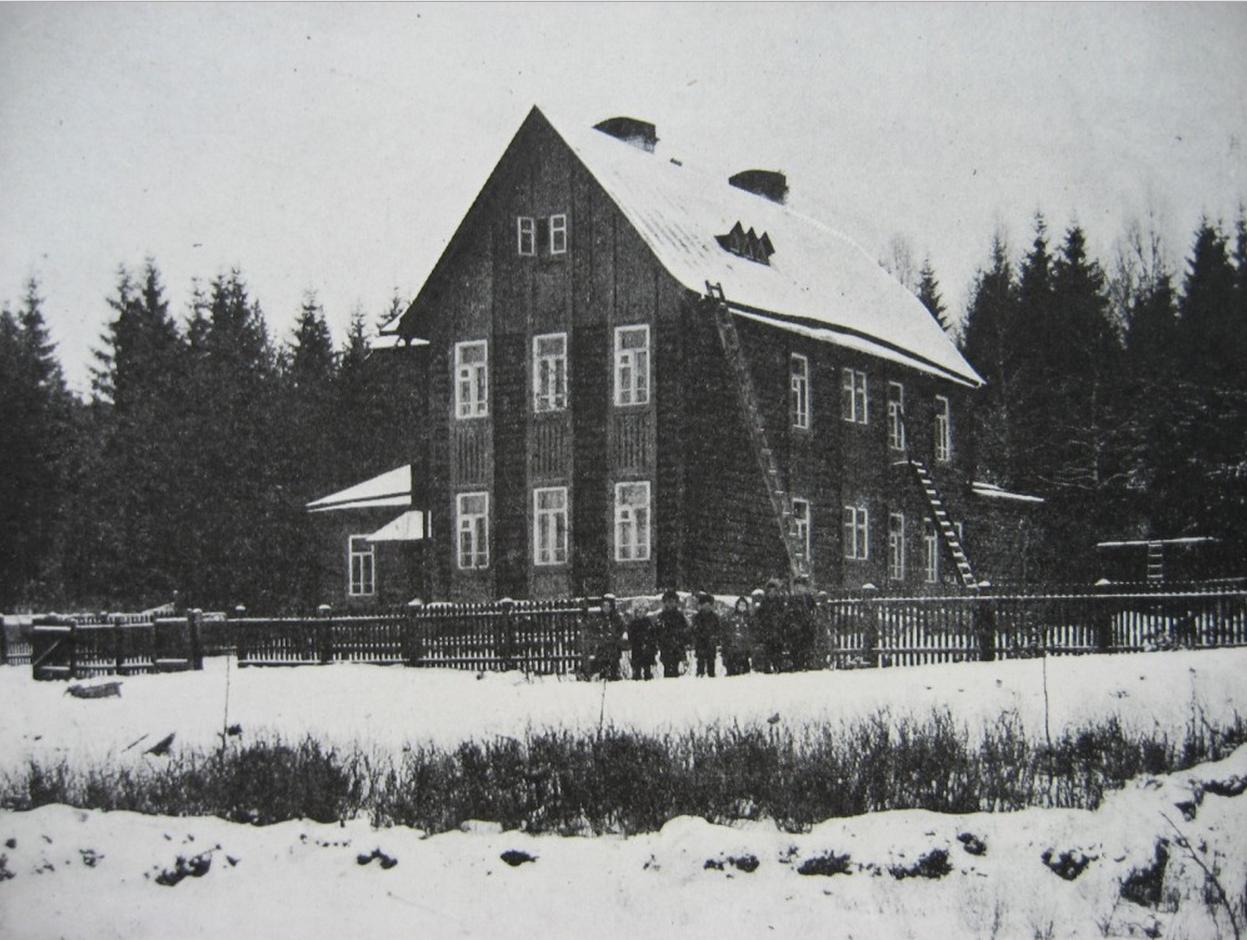 05. Типовой жилой дом для работников дороги