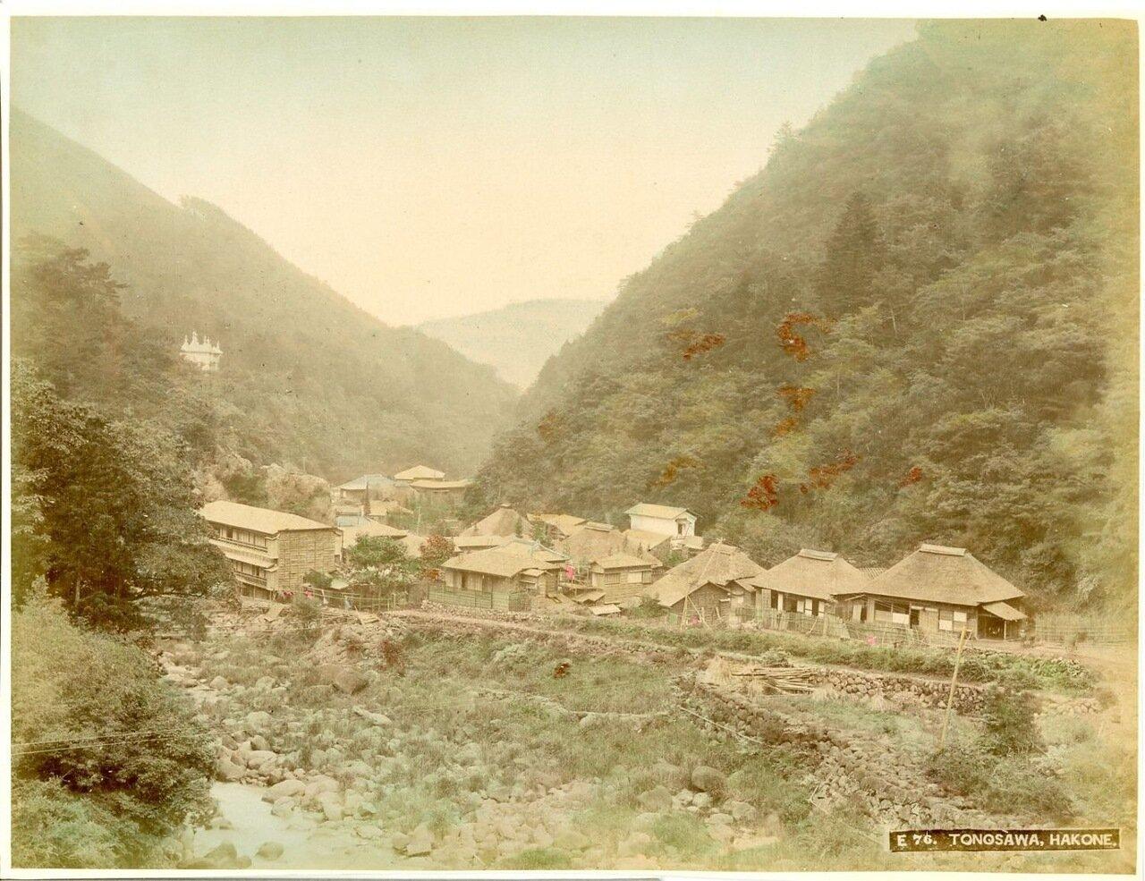 Тоносава, Хаконе