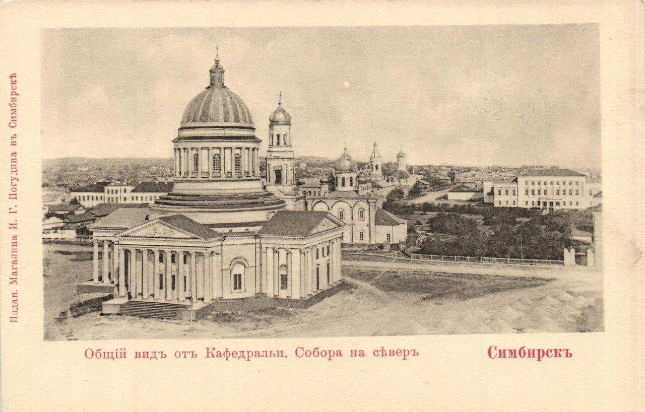 Общий вид от кафедрального собора на север