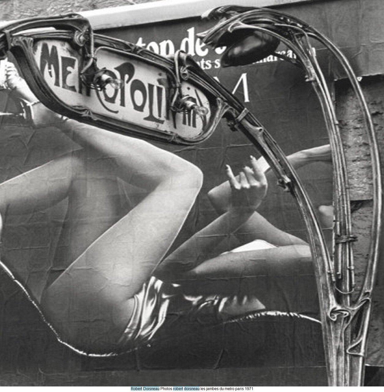 1971, Ноги «Метрополитена»