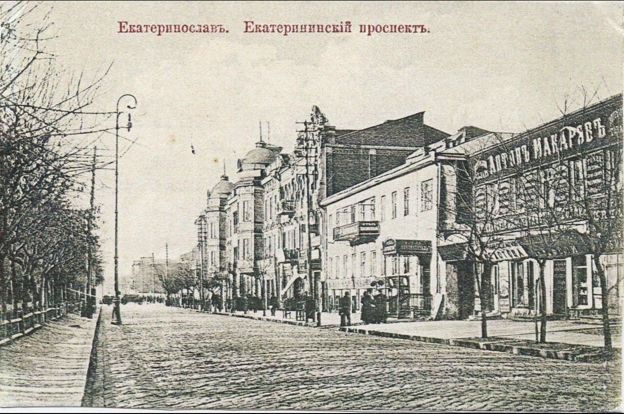 Екатерининский проспект