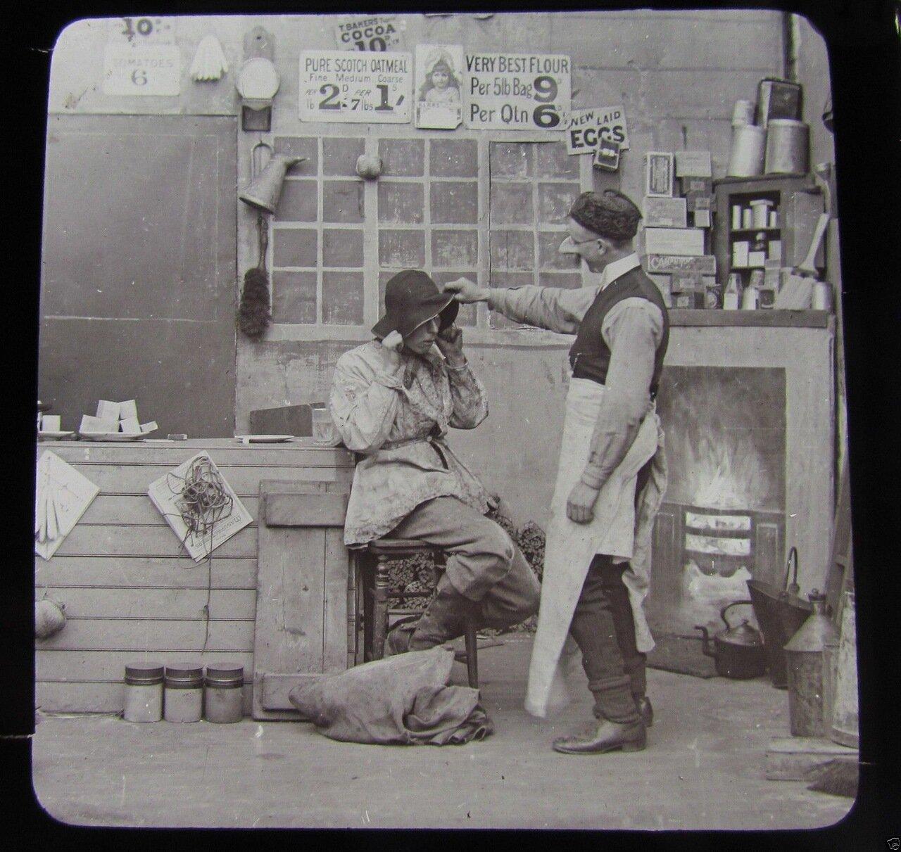 17. Э.С.А.Аллен «Согреться в дорогу» 1893