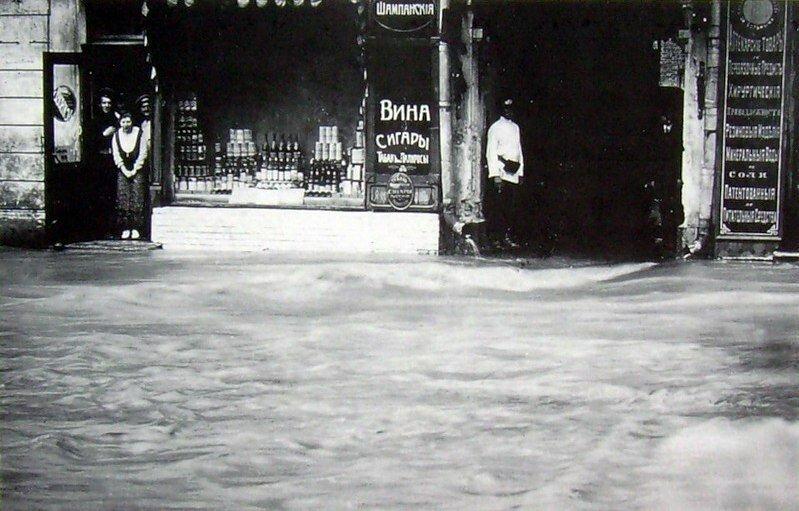 Потоп на Харьковском подоле. 1915