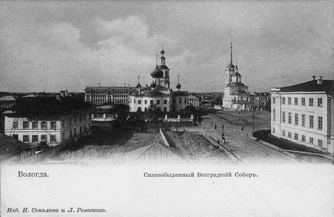 Спасообыденский всеградский собор