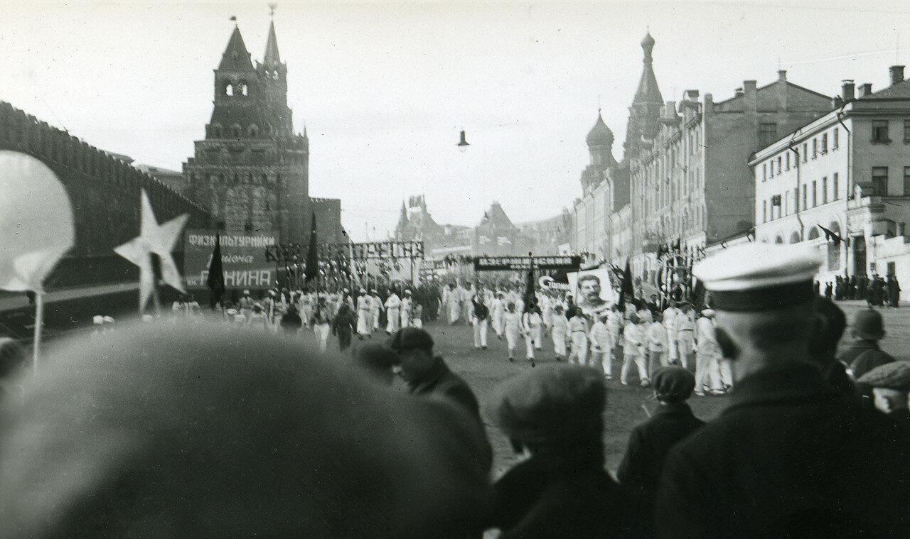 26. Москва. Васильевский спуск, демонстрация