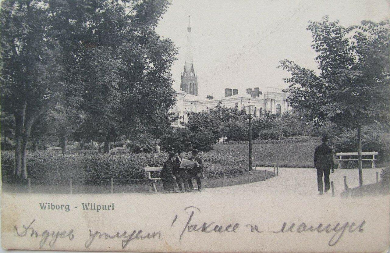 Кирка и парк