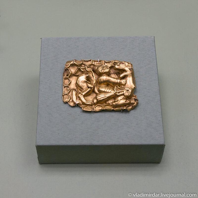 Золотая «Поясная пластина». I в. до н.э. – I в. Астраханская губерния.