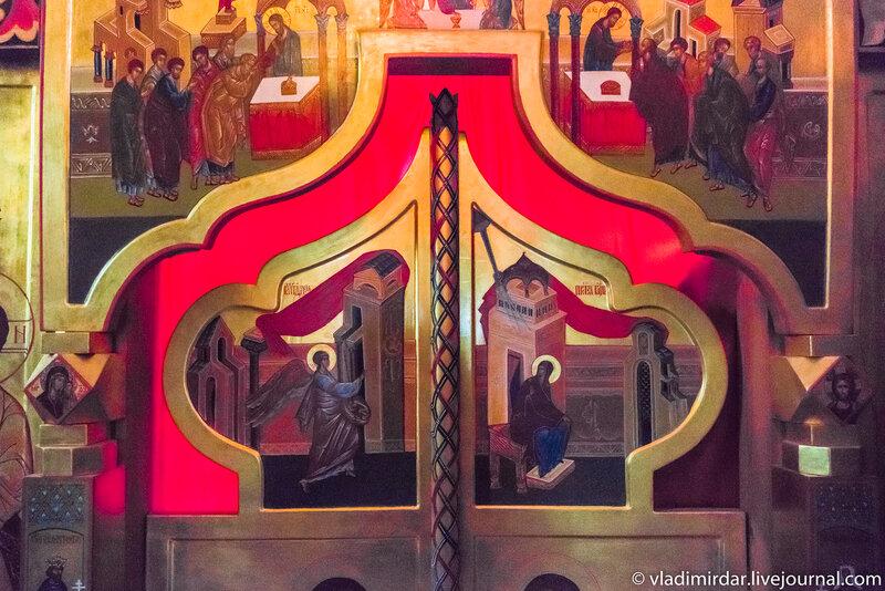 Навершие иконостаса придела Кира и Иоанна Храма Преображения Гоподня в селе Остров