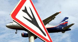 «Аэрофлот» отменил некоторые рейсы в Киев и Одессу