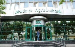 Казначейские счета минфина перейдут в Moldova-Agroindbank