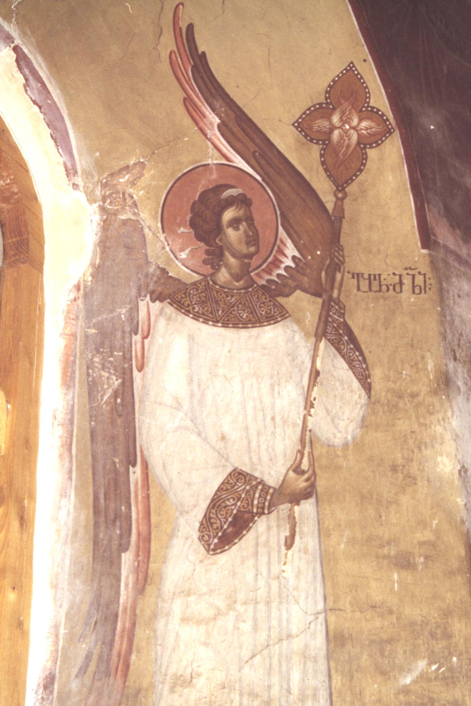 Ангел-диакон. Фреска XIV века в церкви Св. Георгия в Убиси, Грузия. Иконописец Герасиме. Фрагмент.