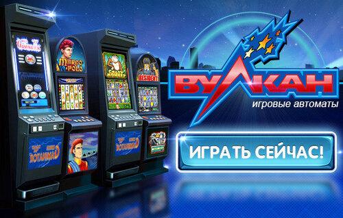 Невероятные игровые автоматы на club-vulkan-online.com
