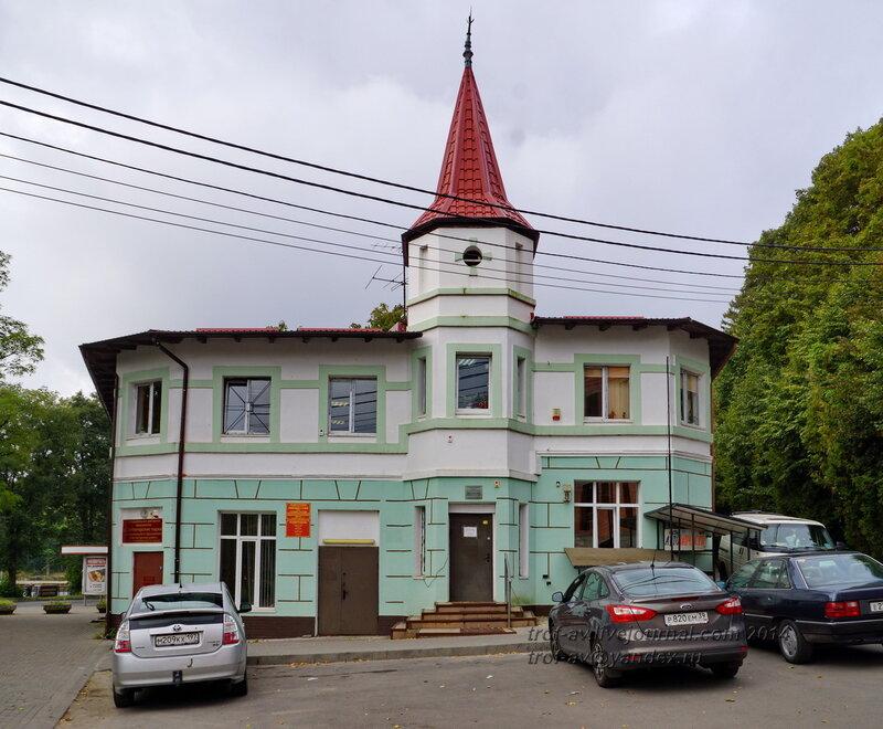 Светлогорск-Rauschen