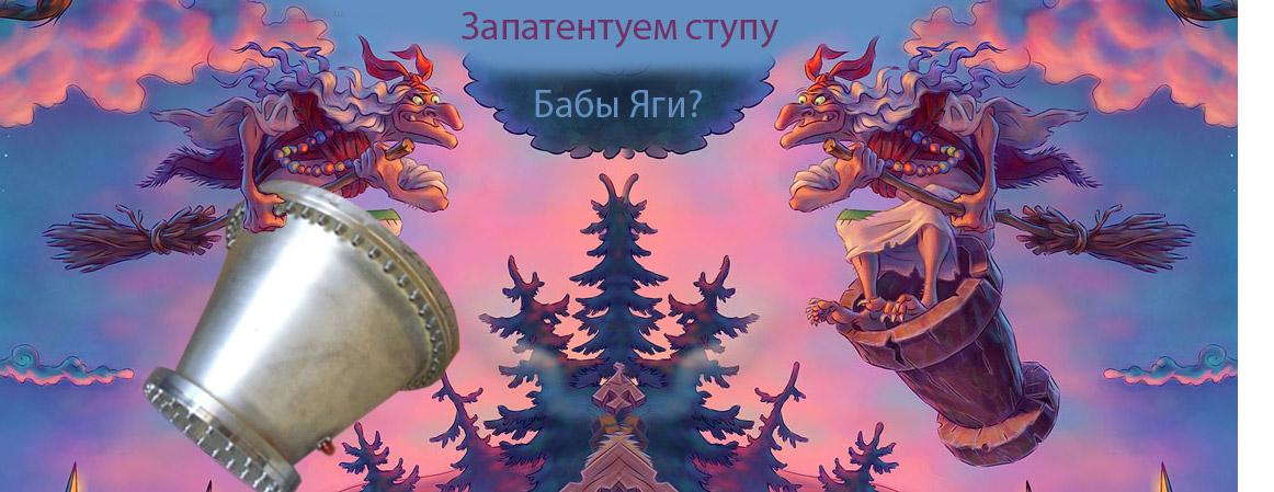 http://img-fotki.yandex.ru/get/6809/158289418.12c/0_f31e8_3a4c1f71_orig.jpg