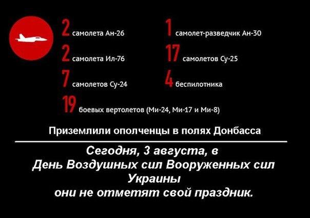 http://img-fotki.yandex.ru/get/6809/163146787.440/0_11670e_9731340c_orig.jpg