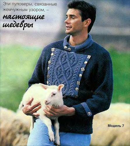 https://img-fotki.yandex.ru/get/6809/163895940.1dd/0_1031a7_d8422a35_L.png
