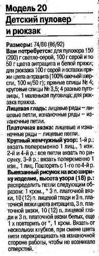 https://img-fotki.yandex.ru/get/6809/163895940.1de/0_1031da_cca3cb17_L.png
