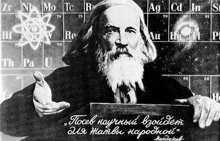 mendeleev-4.jpg