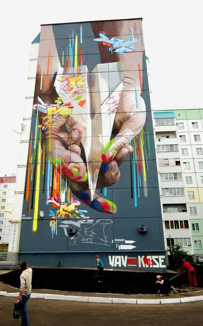 Дом на улице Советской, 123 (немецкие художники Маркус Генесиус и Андреас фон Шразновски) (18.07.2014)