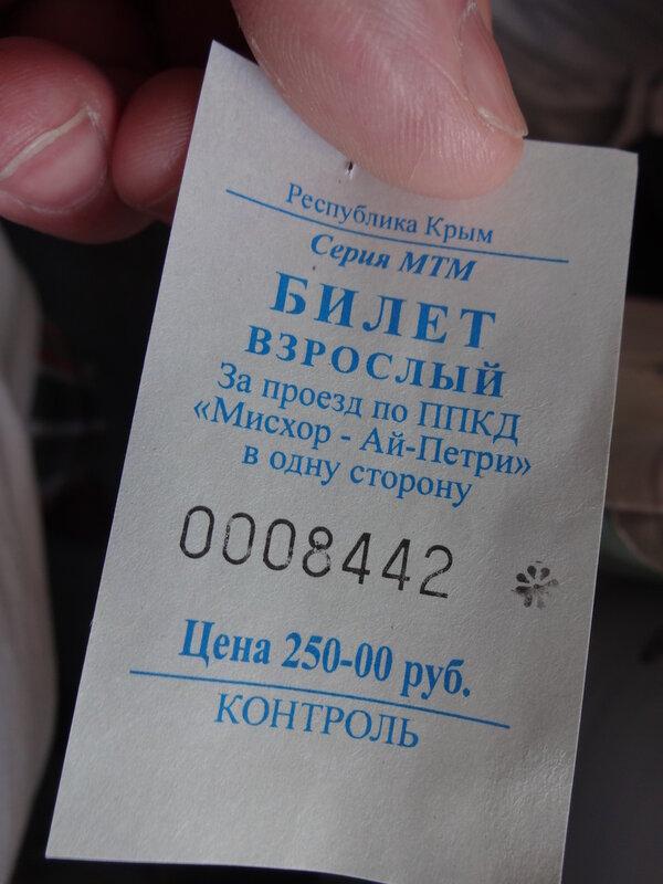 http://img-fotki.yandex.ru/get/6809/23695386.24/0_13b57d_22bdeffc_XL.jpg